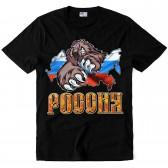 """Футболка """"Россия (медведь)"""""""