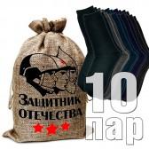 """Носки мужские в подарочном мешке """"Защитник отечества"""""""