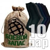 """Носки мужские в подарочном мешке """"Боевой запас"""""""