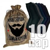"""Носки мужские в подарочном мешке """"Мужик с бородой самый крутой"""""""