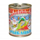 """Новогодние носки в банке """"Рыбацкие"""""""