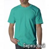 """Футболка однотонная, мужская """"Velvet"""" цвет бирюзовый (стандарт)"""