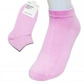 """Носки женские, короткие """"Аврора"""" (розовый)"""
