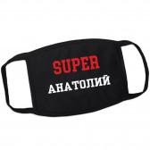 Маска от вирусов SUPER-Анатолий