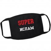 Маска от вирусов SUPER-Ислам