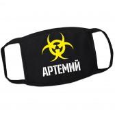 Маска от вирусов с именем Артемий (опасность)