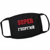 Маска от вирусов SUPER-Георгий
