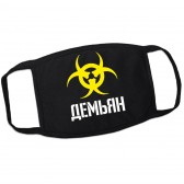 Маска от вирусов с именем Демьян (опасность)