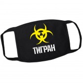 Маска от вирусов с именем Тигран (опасность)