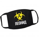 Маска от вирусов с именем Леонид (опасность)