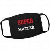 Маска от вирусов SUPER-Матвей