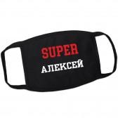 Маска от вирусов SUPER-Алексей