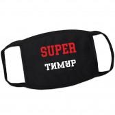 Маска от вирусов SUPER-Тимур