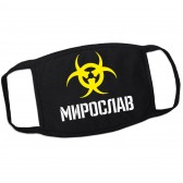 Маска от вирусов с именем Мирослав (опасность)