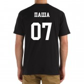 Футболка с номером и именем Паша (на спине)