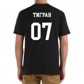 Футболка с номером и именем Тигран (на спине)