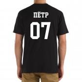 Футболка с номером и именем Пётр (на спине)