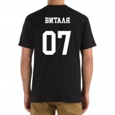 Футболка с номером и именем Виталя (на спине)
