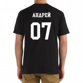 Футболка с номером и именем Андрей (на спине)