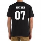 Футболка с номером и именем Матвей (на спине)