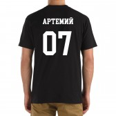 Футболка с номером и именем Артемий (на спине)