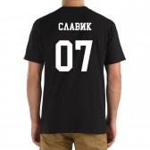 Футболка с номером и именем Славик (на спине)