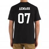 Футболка с номером и именем Демьян (на спине)