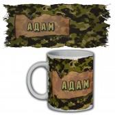 Кружка с именем Адам (камуфляж)