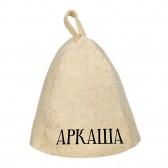 Шапка для бани с именем Аркадий