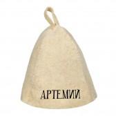 Шапка банная с именем Артемий