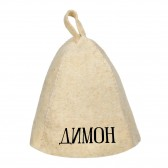 Шапка для бани с именем Димон