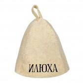 Шапка для бани с именем Илюха