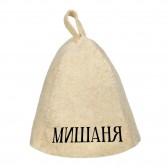 Шапка банная с именем Мишаня