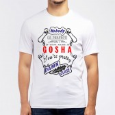 "Футболка мужская ""If your name is Gosha, you are pretty…"""