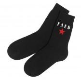 Мужские именные носки Глеб (звезда)