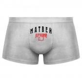 Трусы мужские боксеры Матвей - Лучший!