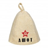 Шапка для сауны с именем Ашот (звезда)