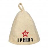 Шапка для сауны с именем Гриша (звезда)