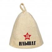 Шапка для сауны с именем Ильшат (звезда)