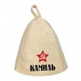 Шапка для сауны с именем Камиль (звезда)