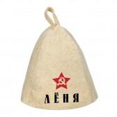 Шапка для сауны с именем Лёня (звезда)
