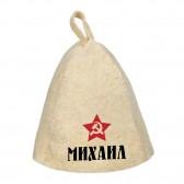 Шапка для сауны с именем Михаил (звезда)