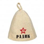 Шапка для сауны с именем Радик (звезда)