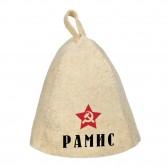 Шапка для сауны с именем Рамис (звезда)