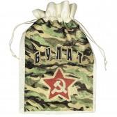 Мешок для подарка с именем  Булат (камуфляж)