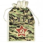 Мешок для подарка с именем  Глеб (камуфляж)
