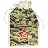 Мешок для подарка с именем  Лёня (камуфляж)