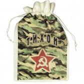 Мешок для подарка с именем  Тихон (камуфляж)