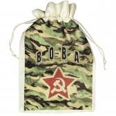 Мешок для подарка с именем  Вова (камуфляж)