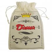 """Мешочек для подарка с именем """"Даша"""""""